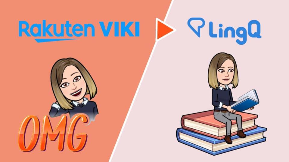 LingQ : une fonction import de Viki assez incroyable pour étudier les séries