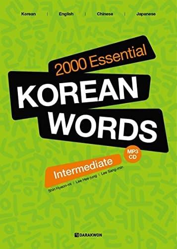 2000 Essential Korean Words for Intermediate