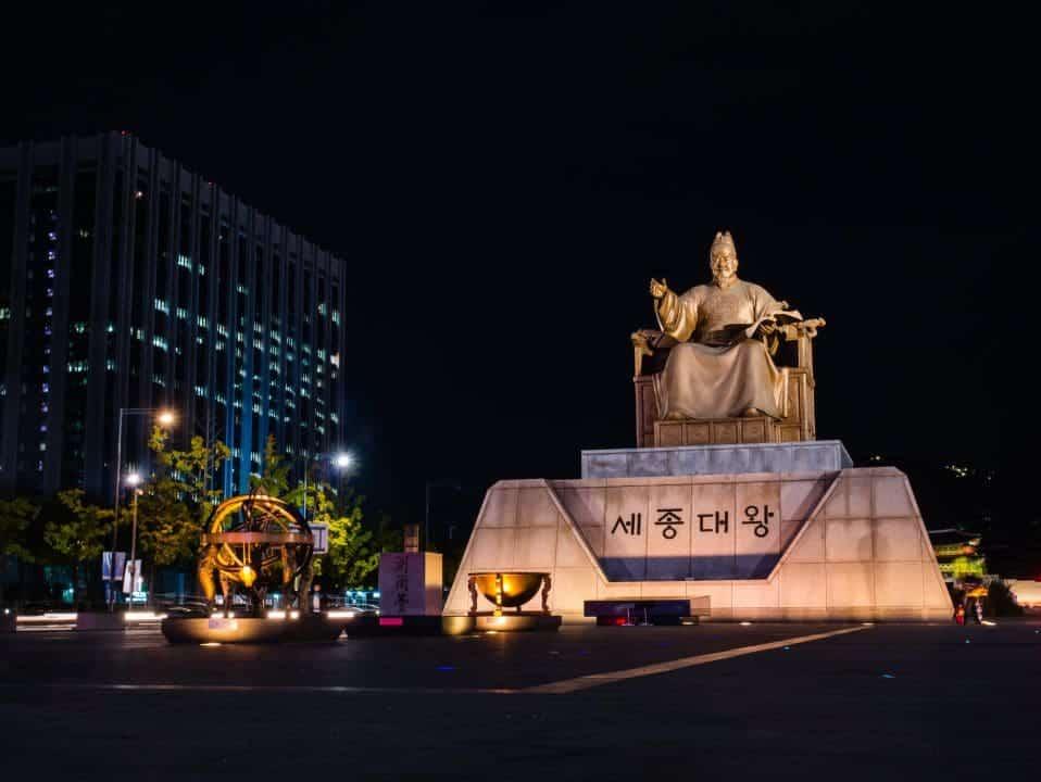 Le roi Sejong Le Grand