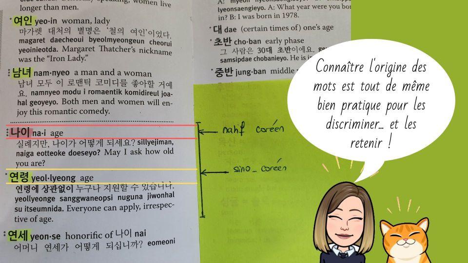 Connaître les racines des mots coréens est utile pour les discriminer et les mémoriser