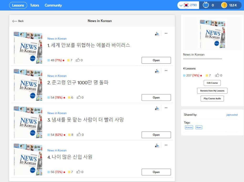 Mon nouveau cours sous LingQ : News in Korean