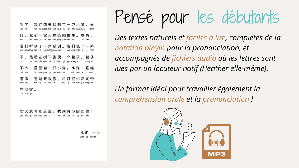 Letters to Anna : un livre très bien pensé pour les étudiants en chinois mandarin, avec transcription des caractères simplifiés en pinyin et fichiers audio pour travailler écoute et prononciation