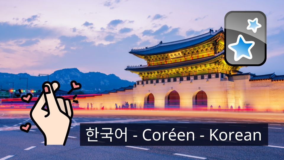 Les meilleurs paquets de cartes Anki pour apprendre le coréen